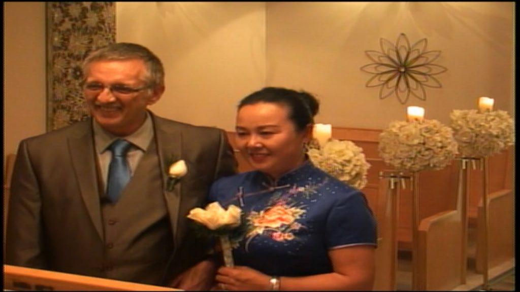 The Wedding of Michael and Haiyan January 17, 2019 @ 1pm
